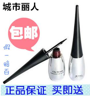 free shipping 10pcs/lot Liangcai eyeliner liquid hard 7ml waterproof
