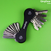 QingGear Keybone Key Bar Key Organizer Holder Folder Key Clip Pocket EDC Key Tool Outdoor Travel Tool Kits,Free Shipping(China (Mainland))