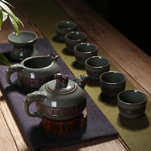 Relief Ge tea set special Ru slitting Kung Fu tea factory direct sales of Ceramic Teapot