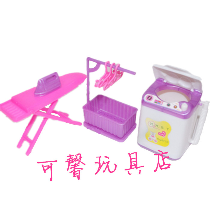 Doll furniture Laundry room set,Washing machine dollhouse accessories,girl play house ,No hanger(China (Mainland))