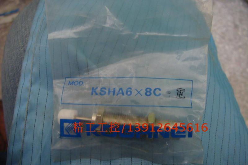 Фотография [SA] The new original KSHA6X8C KSH5X8C KSHA5X5-E KSHA5X5-D  --2pcs/lot