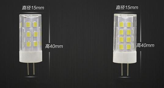 G4 led  BULB 220V 5W Ceramic Body led G4 220 51 leds 2835 SMD ampoule g4 led Supper Bright g4 lamp bulb