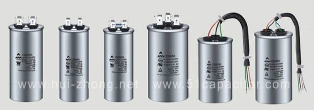 FEKOM CBB65 Start capacitor 5uF 450V