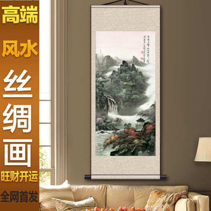 """Ajing 70x170cm Chinese traditional Silk scroll painting""""Landscapes , scenery of the Great Wall""""in beauty living room study A#(China (Mainland))"""