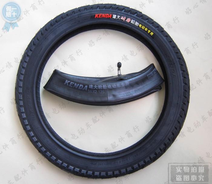 New Electric motorcycle bicycle tires 16 * 2.125 KD motorcycle bike tyre wheel hight wear-resisting pneu motocicleta mtb x(China (Mainland))