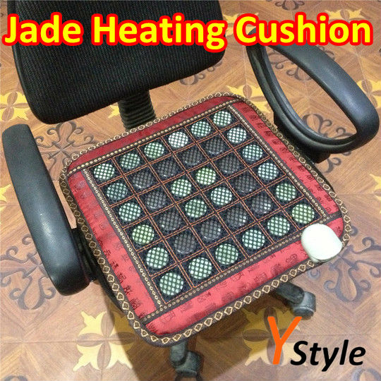Heating Chair Massager Jade Ocher Mix Electric Massage Cushion Healthy Office - DAYSUN ELECTRONIC CO., LIMITED store