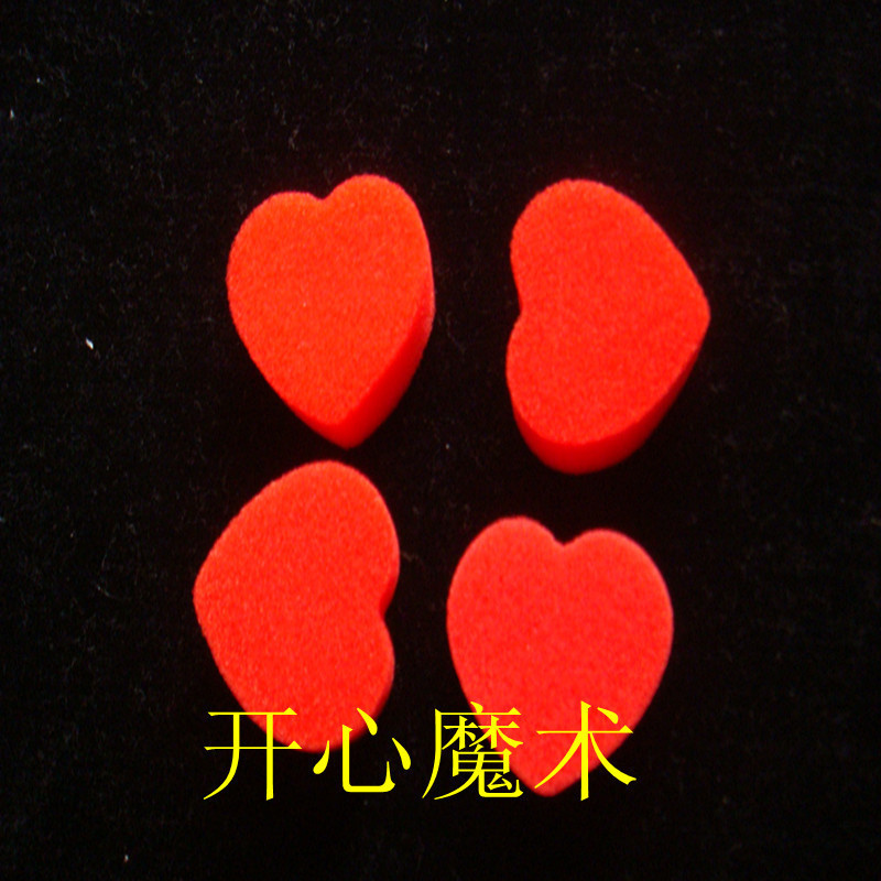 Happy little sponge magic props magic props wholesale purchase multiple heart better performances one pair of 0.5(China (Mainland))