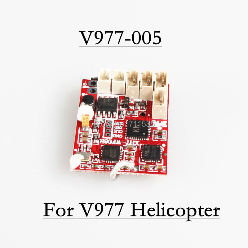 V977-005 Receiver Main Board Mainboard PCB Box Spare Parts WLToys V977 6CH 3D 2.4GHz Flybarless Remote Control RC Helicopter - Wait U Online Trade store