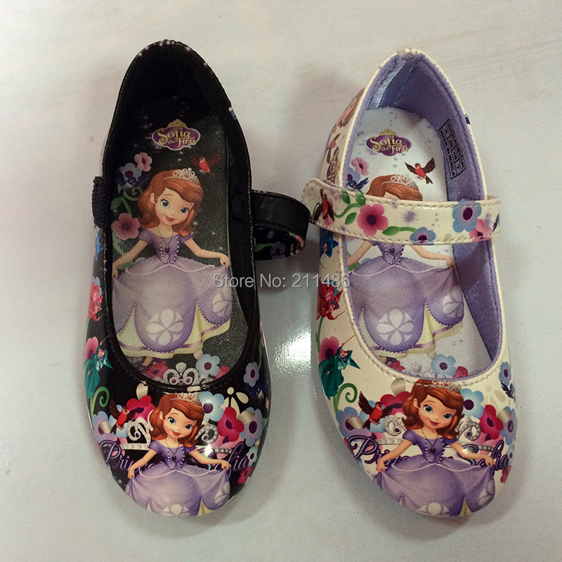 Minion Shoes For Sale Philippines