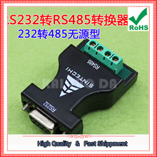 Buy Free 3pcs RS232 RS485 converter rs232 485 two-way converter passive rs232 485, E4A2 for $9.12 in AliExpress store