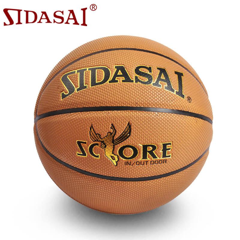 Genuine SIDASAI absorbent PU 7# Basketball Ball Sporting Goods gift ball bag SD-90(China (Mainland))