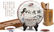 cake tea Compressed Chinese Authentic Natural puer Medicinal Tea Promotion Health Care Slimming Rich Aroma Ripe