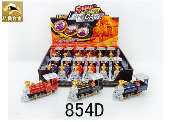 2015 Kids Toys Thomas Train Set 1: 32 Scale Chuggington Trains(China (Mainland))