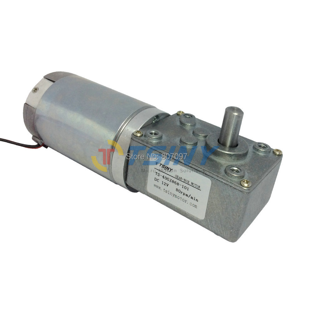 12v 80rpm dc worm gear motor high torque pmdc speed for Worm gear drive motor