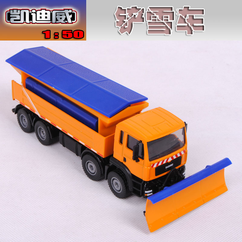 1:50 Scale Diecast Winter Service Vehicle Snowplow Truck Model Cars Classic Collectible Toy Cars for Sale snow removal vehicles(China (Mainland))