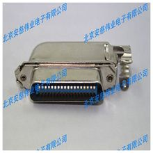 57 36 p 36 series iron shell core welding wire male head big printer interface groove type toothbrush