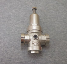"BSP G1/2"" High Accuracy Nickled Brass Water Pressure Reducing Valve Pressure Regulator Adjust Pressure in Piping System PRV-F21H(China (Mainland))"