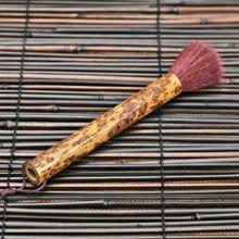 Bamboo pot brush pen Mei Luzhu root tea bamboo bamboo tea tray and wooden Kung Fu tea accessories