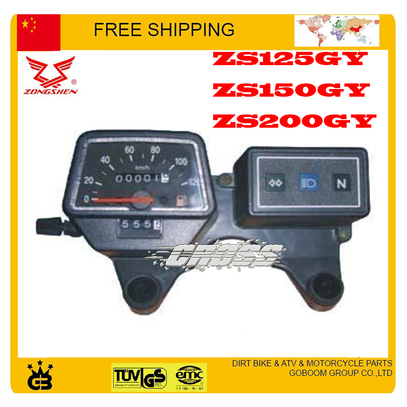125cc 150cc 200cc zongshen motorcycle speedometer odometer 125GY ZS150GY ZS200GY ACCESSORIES free shipping(China (Mainland))