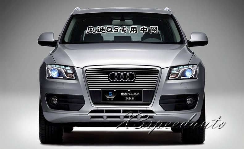 Aluminum Alloy Front Center Racing Grill Grille Cover Trim Audi Q5 2012