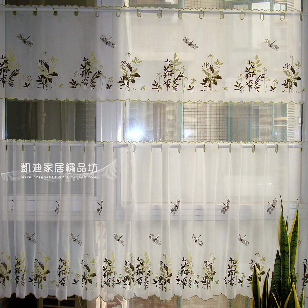 Kitchen Curtains Fabric Curtains Fabric Stripe Drapes: Kitchen Curtain Embroidery Fabric Coffee Curtain Tulle