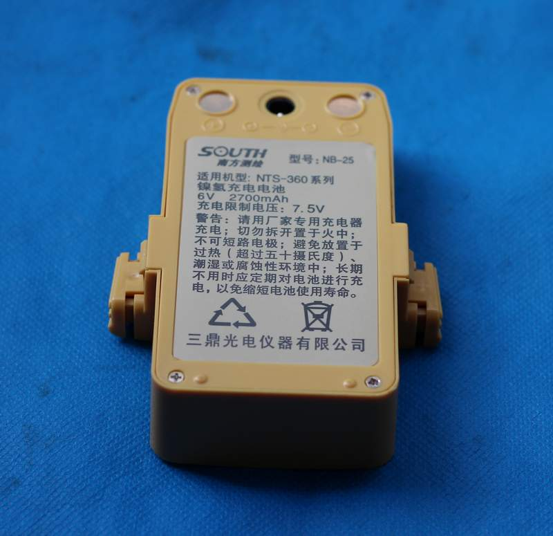 Original BRAND NEW High Quality South Rechargeable NB-25 battery For South Total station NTS-360 Series + Free Shipping
