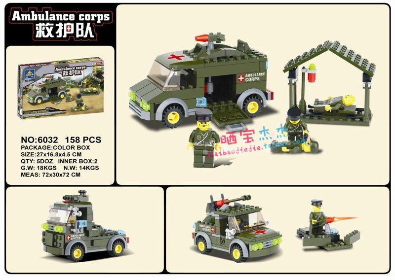 KAZI 6032 157pcs eductional 3D Construction Bricks Building Blocks Sets toys Military Ambulance Corps kids toys Christmas Gifts(China (Mainland))