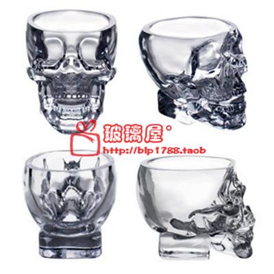 Skull turesday glass beer mug pirate wine glass wine glass(China (Mainland))