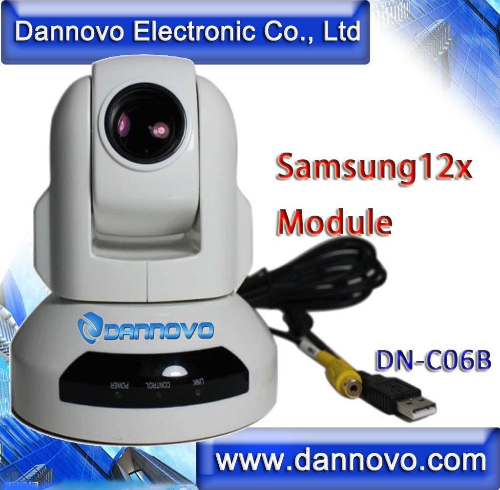 DANNOVO PTZ USB Video Conference Camera Samsung 192x Zoom 560TVL Bulit in Capture Card White Color MiNi USB CCTV Camera System(China (Mainland))