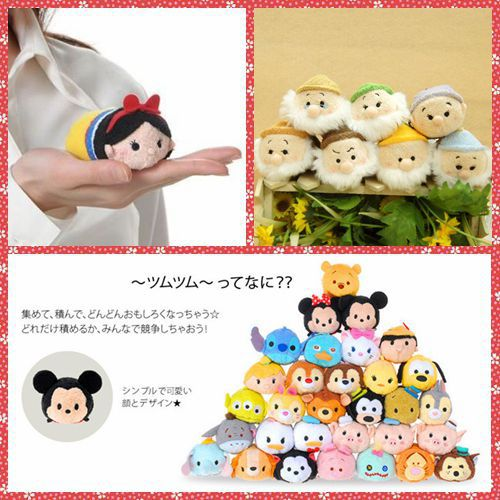 Здесь продается  Free Shipping TS Snow White and 7 Dwarfs 8pcs/lot UM whole set mobile screen cleaner wiper key chain bag hanger plush toys gifts  Игрушки и Хобби