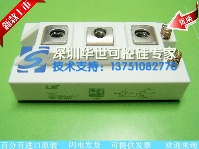 LVH150G1201Z LVH200G1201Z ls coreano modulo di importazione-hskk  -  xie yao Electronic Co Ltd store