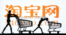 2015 Professional TAOBAO buying agent  Buy from Taobao purchasing agent sourcing agent shipping agent(China (Mainland))