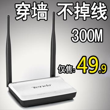 Tenda stendardo n300 wireless router wifi 300m smart home router wired(China (Mainland))