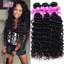 7a peruvian virgin hair deep curly 3 bundles 100% unprocessed tissage peruvian deep wave human weaves puruvian hair bundles