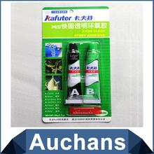 Kraft Express solid transparent epoxy glue AB glue model transparent plastic five minutes fast curing epoxy glue(China (Mainland))