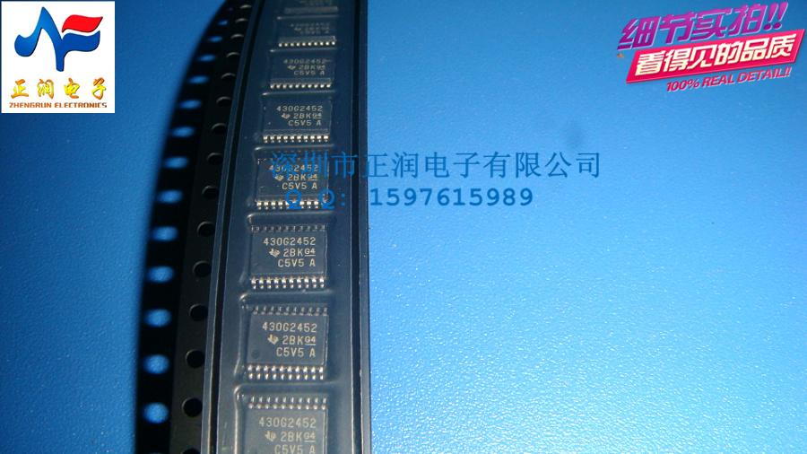 Цена MSP430G2452IPW20