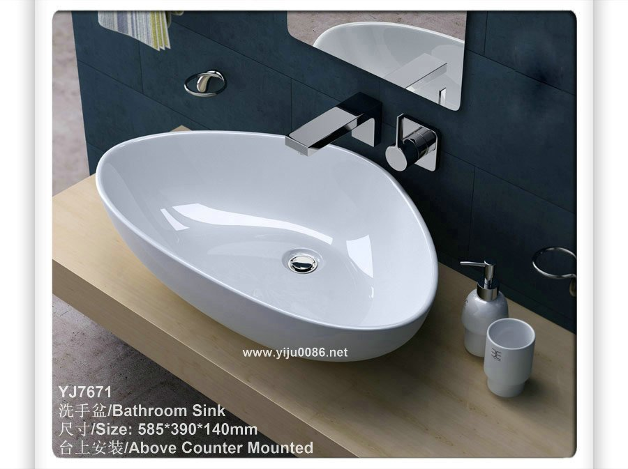 Modern ceramic basin wash basin bathroom design ideas in bathroom sinks from home improvement on - Designer bathroom sinks basins ...