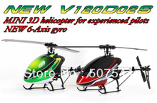 Walkera NEW V120D02S Flybarless 6-Axis Gyro Helicopter BNF without transmitter Free shipping