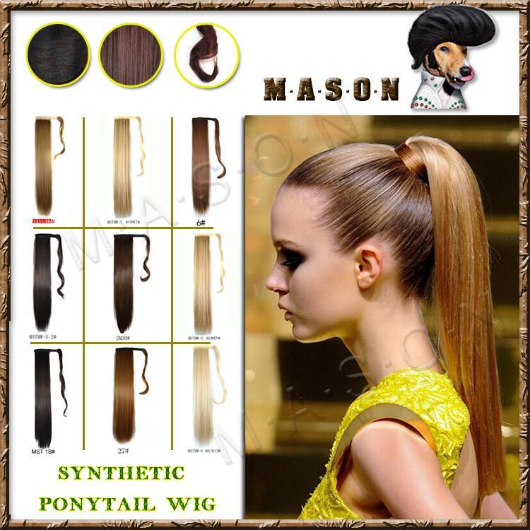 """24""""(60cm) 90g straight ribbon ponytail hairpiece hair pieces clip in hair extensions 18 color Jet Black(China (Mainland))"""
