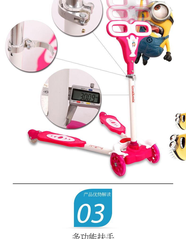 Sex toys cheap online