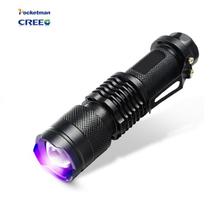 2017 NEW CREE LED UV Flashlight SK68 Purple Violet Light UV 395nm torch Lamp free shipping(China (Mainland))