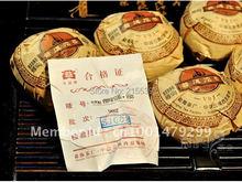 GRANDNESS 2009 MengHai Dayi Tea Factory TAETEA V93 Premium Organic Ripe Pu Er Tuo Tuocha