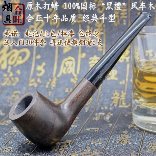 Курительные трубки своими руками материалы 329