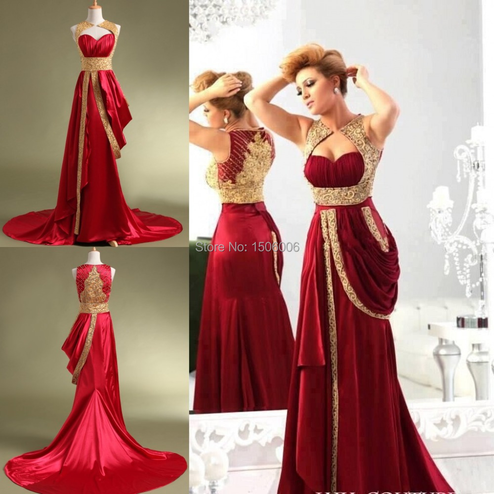 Red And Gold Prom Dresses - RP Dress