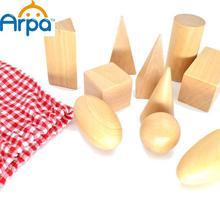 Arpa Lernen& Bildung arpa kognitive Mathe spielzeug montessori-holz geometrischen formen feststoffe Geometrie blöcken 10pcs/set(China (Mainland))