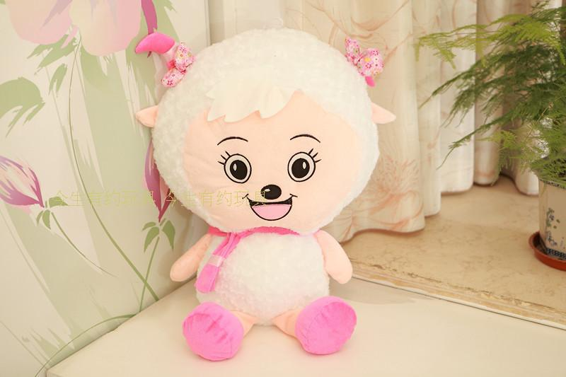 lovely goat plush toy the cartoon goat cute stuffed toy the beauty goat about 50cm(China (Mainland))