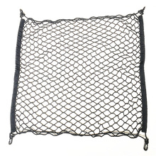 Buy 4 HooK Car Trunk Cargo Mesh Net Luggage For citroen C4 C5 C3 C4l C3 pluriel C4 Grand picasso C6 for $4.69 in AliExpress store