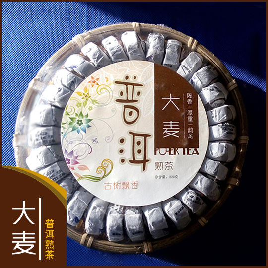 Barley tea tree fragrance of bamboo plate of Mini said the small pu tuo tea