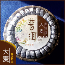 Barley tea tree fragrance of bamboo plate of Mini – said the small pu tuo tea