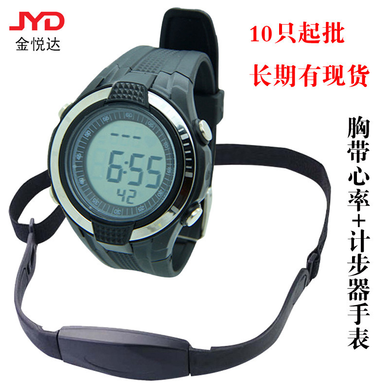 2015 New Reloj Supply Wireless Rate Measuring Table Chest Band Heartbeat Passimeter Multifunctional Watch Spot Running Calories(China (Mainland))